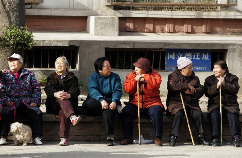 China's main state pension fund will run out of money by 2035