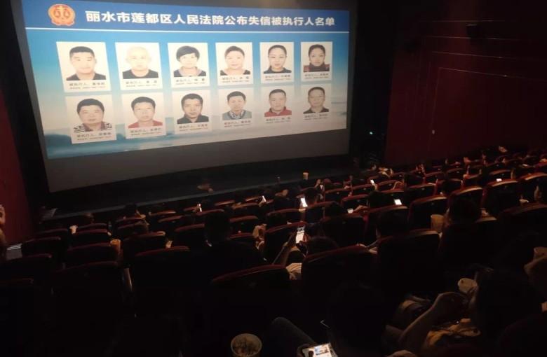 Chinese cinema avenges unpaid debts before Endgame premiere