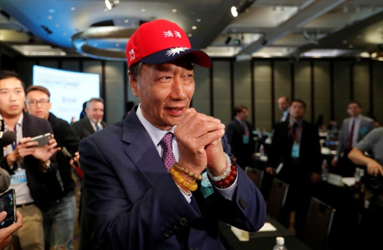 Foxconn founder Terry Gou apologizes for denying his wife a say in presidential race