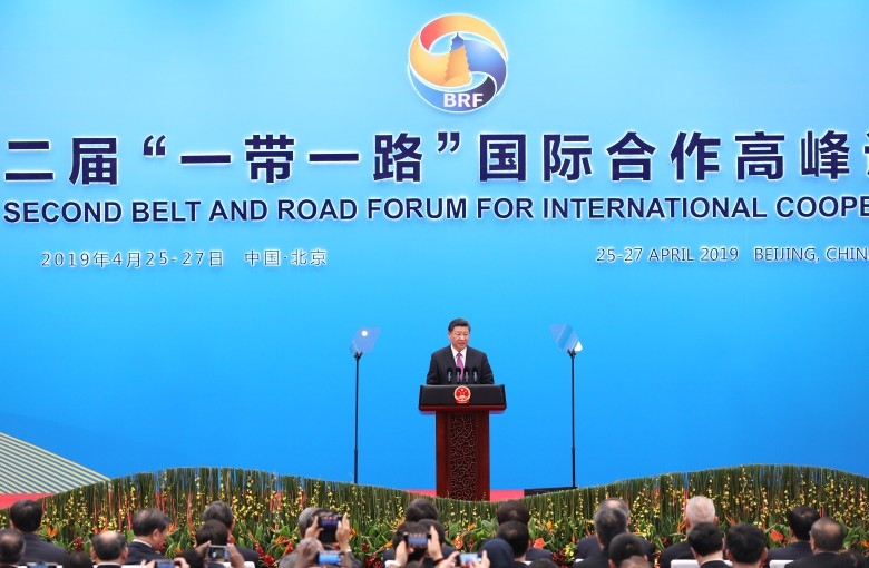 Poorly organized and tightly controlled: inside China's Belt and Road party