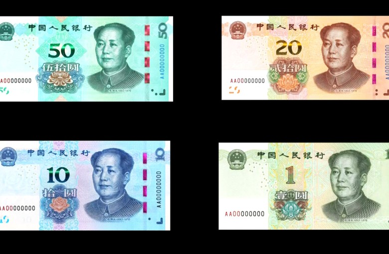 Chinese money gets a makeover
