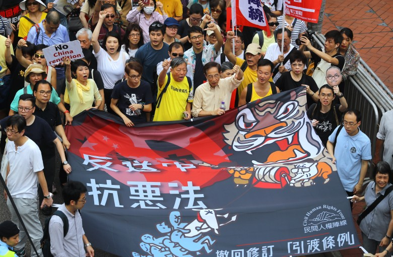 Hong Kong activists call on Pompeo to help derail extradition law