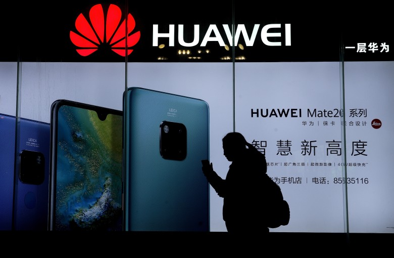 Huawei to roll out its own operating system
