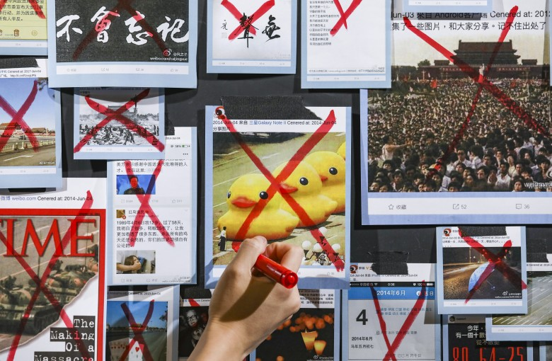 The cat-and-mouse game of talking about Tiananmen in China