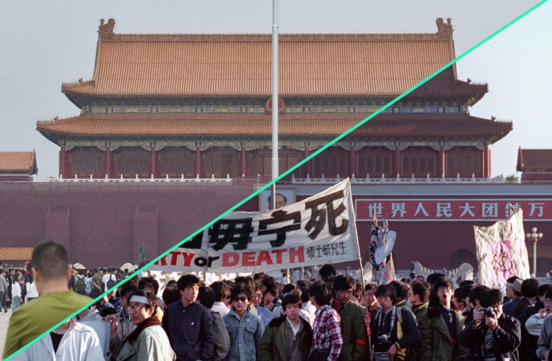 Tiananmen Square — then and now