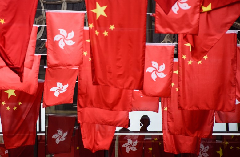 Is Hong Kong part of China? And other questions answered