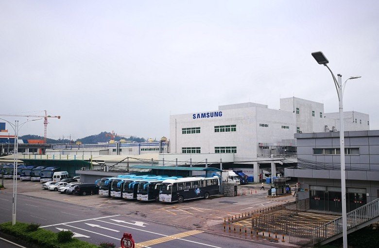 Samsung's last smartphone factory in China
