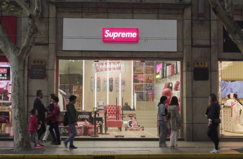 Inside China's booming streetwear scene