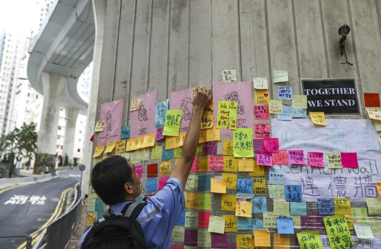 After protests, sticky notes take over Hong Kong streets
