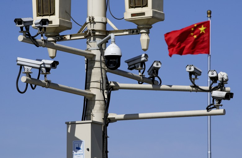 China has the world's most surveilled cities, report says