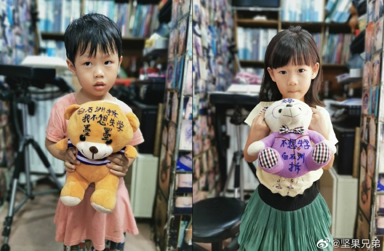 Online protest highlights woes of evicted children in Shenzhen