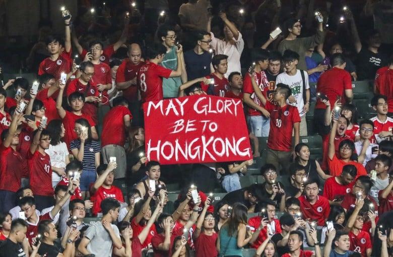 Hongkongers boo Chinese anthem at soccer game