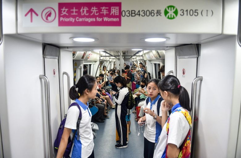 China's subway cars for women are duds