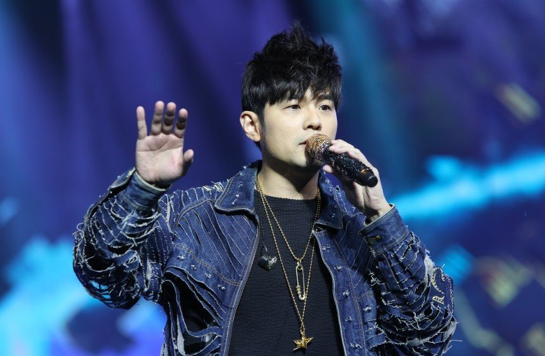 Fans call out Taiwan pop star Jay Chou's new hit song for being 'sexist'