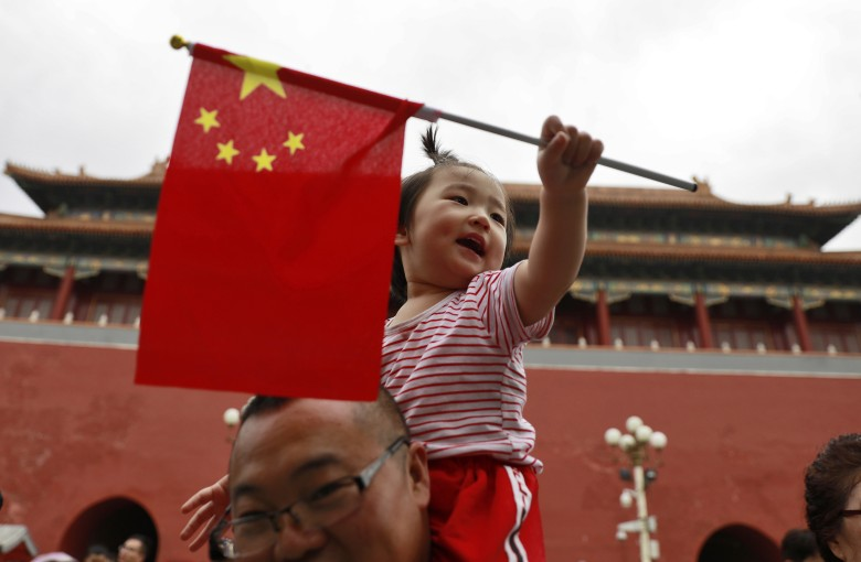 China's tech giants pledge allegiance ahead of national day
