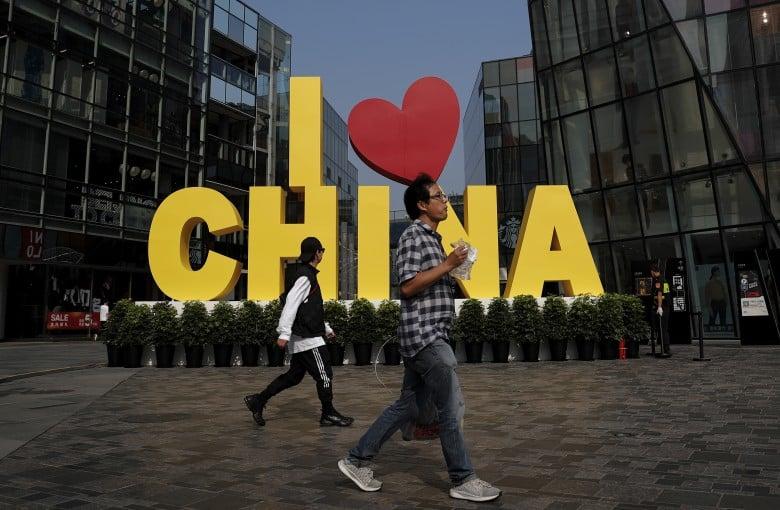 China at 70 still isn't a superpower