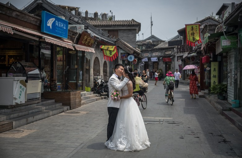 What happens when a rich Chinese tech bro looks for love online