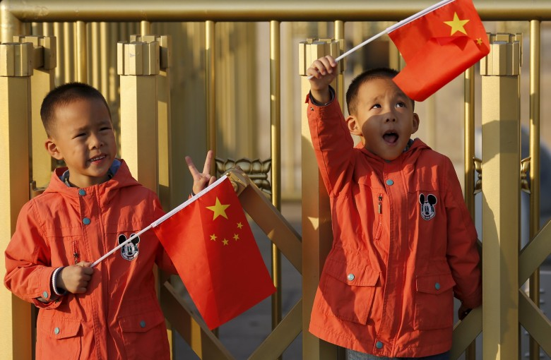 What wasn't said during China's 70th anniversary parade