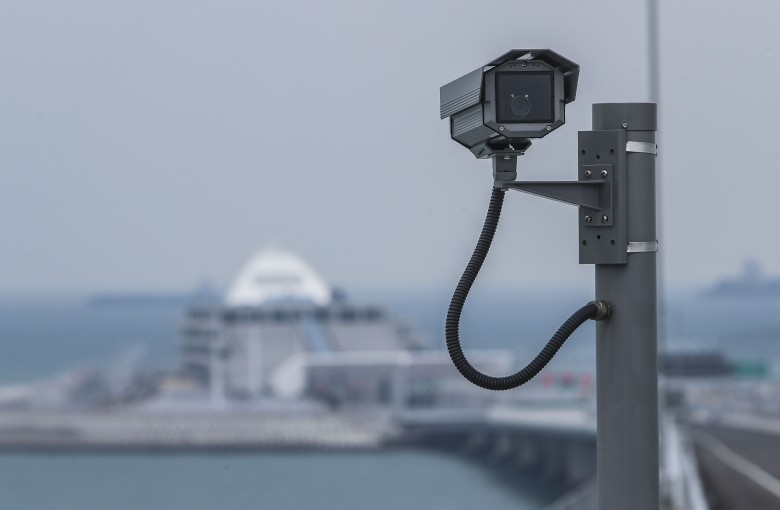 Life in the world's most surveilled city