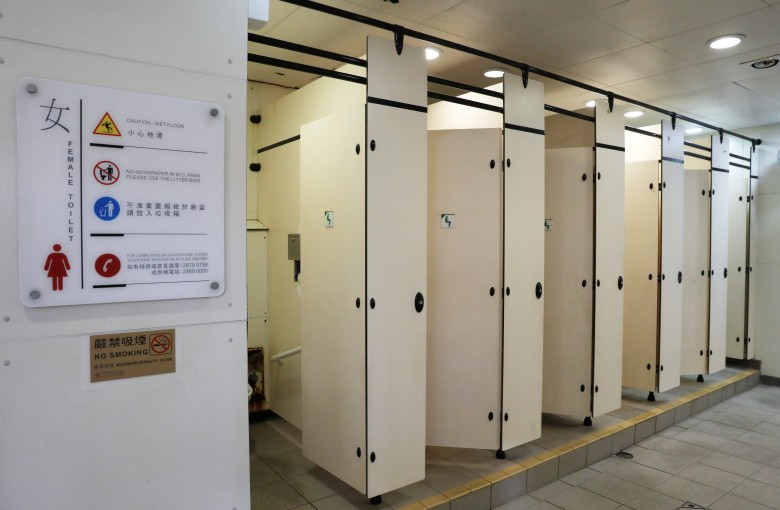 'Smart' public toilets in Shanghai limit use to 15 minutes