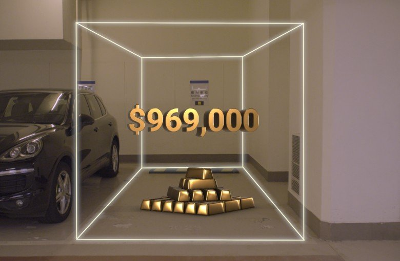 Hong Kong's $969,000 parking spot