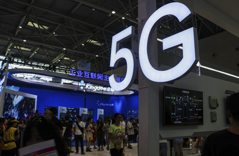 5G in China starts at $18 a month