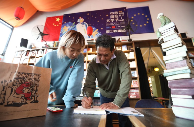 Beijing expats mourn closure of beloved cafe and bookstore