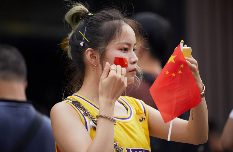 Chinese patriots must also love the Communist Party, new guidelines say
