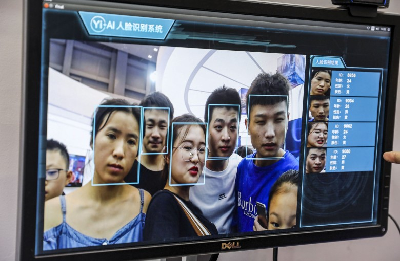 Chinese residents grow nervous about facial data privacy