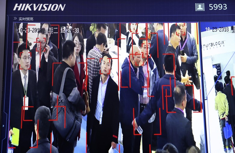 Signing a mobile contract in China? Get ready for a facial scan