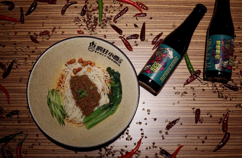 Hong Kong brewers match beer with Chinese food