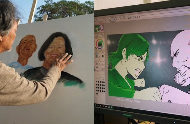 Taiwan elections inspire two very different artists