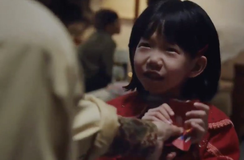 Lunar New Year ad shows how to run from money