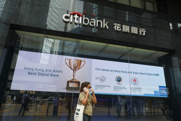 Citigroup plans to hire as many as 1,700 in Hong Kong as it bets on expanding affluence in Asia. Photo: Nora Tam