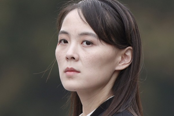 Kim Yo-jong, sister of North Korea's leader Kim Jong-un. Photo: AP,