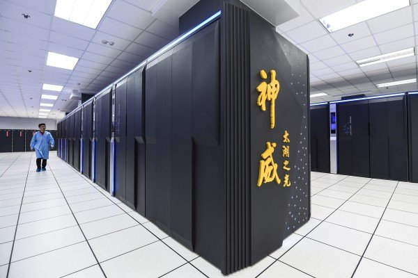 Chinese supercomputer Sunway TaihuLight at the Chinese National Supercomputing Center in Wuxi, in eastern China's Jiangsu province, on March 9. Photo: Xinhua