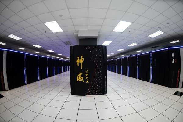 Chinese supercomputer the Sunway TaihuLight at the National Supercomputing Centre in Wuxi, which is among those on the entity list. Photo: Xinhua