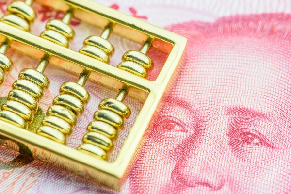 In March, foreign investors' holdings of Chinese government bonds declined by 16.5 billion yuan (US$2.5 billion) in March from the previous month to 2.04 trillion yuan (US$312 billion), the first monthly drop since February 2019. Photo: Shutterstock