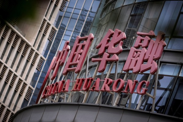 China Huarong Asset Management's office in Beijing. Photo: Reuters