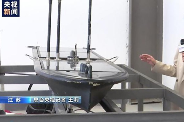 The 3-metre unmanned vessel was found near Yancheng in the Yellow Sea, according to the state broadcaster. Photo: CCTV