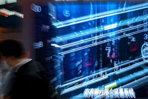 A visitor watches a promotion video at the China International Big Data Industry Expo 2021 in Guiyang, southwest China's Guizhou Province, May 26, 2021. Photo: Xinhua