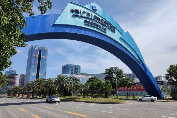A view of the Qianhai economic zone on August 25, 2020, in Shenzhen, Guangdong. The Qianhai plan is visionary, strategic and groundbreaking. Photo: Getty Images