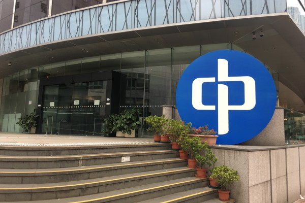 The headquarters of CLP Group, Hong Kong's largest electric company. Photo: Shutterstock