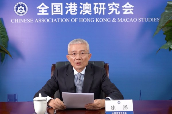 Former Hong Kong and Macau Affairs Office deputy director Xu Ze on Thursday told the SCMP's China Conference the Greater Bay Area project held great promise for Asean countries. Photo: Handout