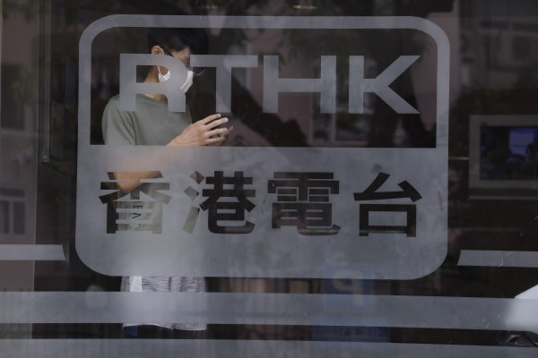RTHK has been under fire for the past couple of years. Photo: K. Y. Cheng