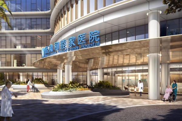 An artist's illustration of Shenzhen New Frontier United Family Hospital. Photo: Handout