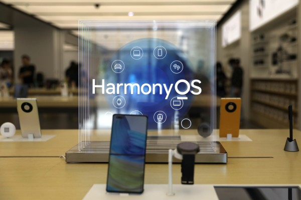 Huawei Technologies Co's Mate 40 smartphone, installed with its HarmonyOS 2 mobile platform, is displayed at one of the company's stores in Beijing on June 3, 2021. Photo: Reuters