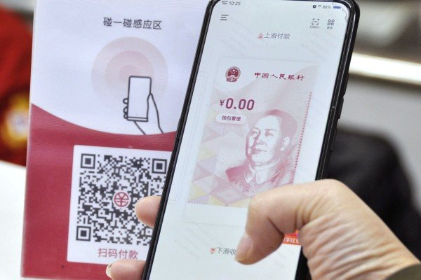 China began exploring the concept of a national virtual currency in 2014 with the success of e-commerce platforms Alibaba, Tencent and Baidu. Photo: Kyodo