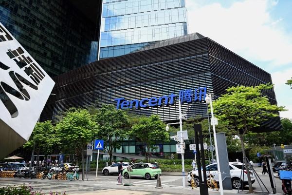 One of Shenzhen's tech giants, Tencent, made a foray into e-commerce last summer. Photo: AFP