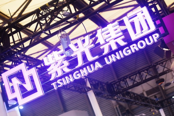 Technology conglomerate Tsinghua Unigroup is poised to sell its semiconductor assets to pay off its huge debts. Photo: Barcroft Media via Getty Images